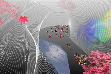 UTS Computer Engineering thumbnail